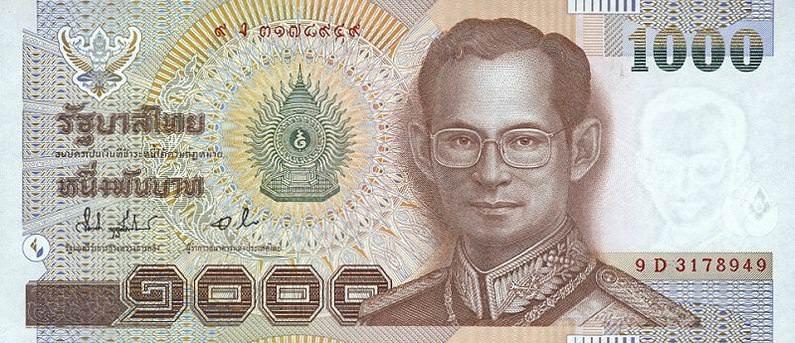 1000 тайских бат