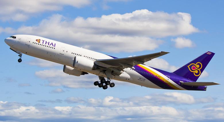 Купить билет авиакомпании аэрофлот