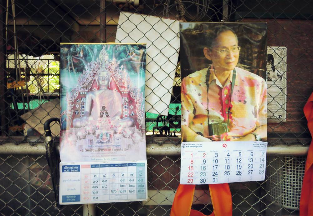 Какой сейчас год в Тайланде?