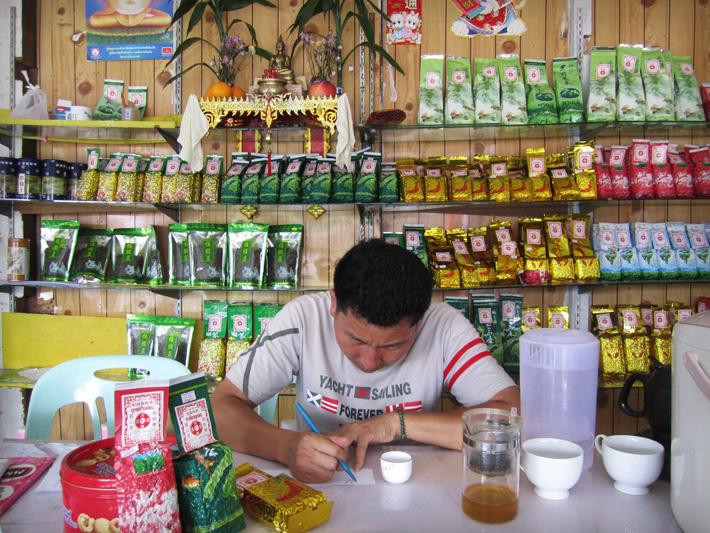 Чайный магазин с дегустацией