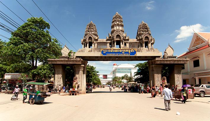 Граница королевств Таиланд — Камбоджа