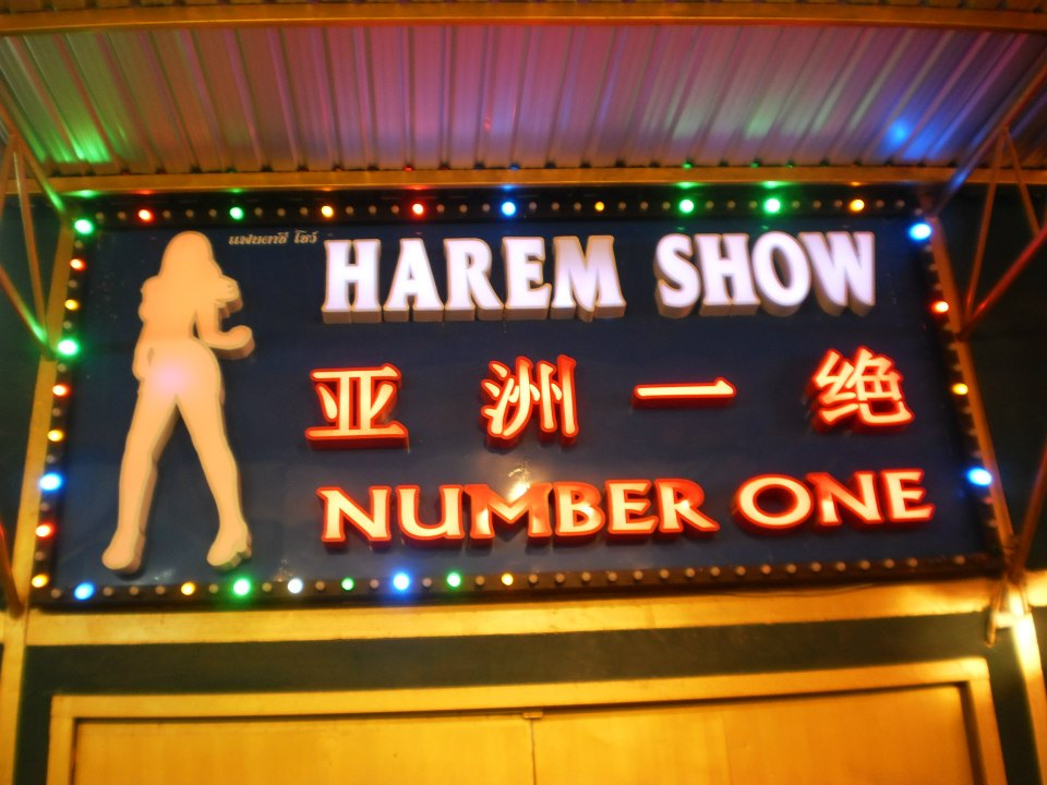 HAREM GENTLEMEN'S CLUB