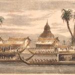 История королевства Тайланд