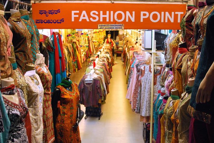 Магазин одежды из натурального хлопка и шелка