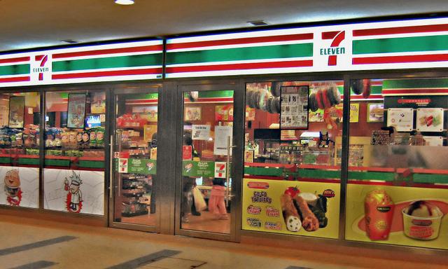 Магазины Тайланда - Seven-Eleven