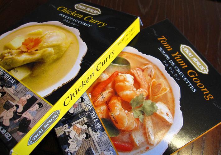 Паста карри и основа для супа Том Ям