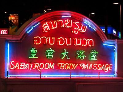 лучшие массажные салоны для секса в Паттайе