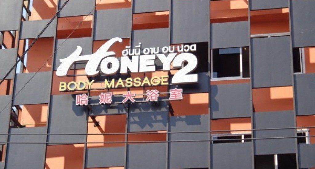 Honey 2 Body Massage