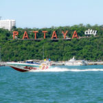 курорт Паттайя