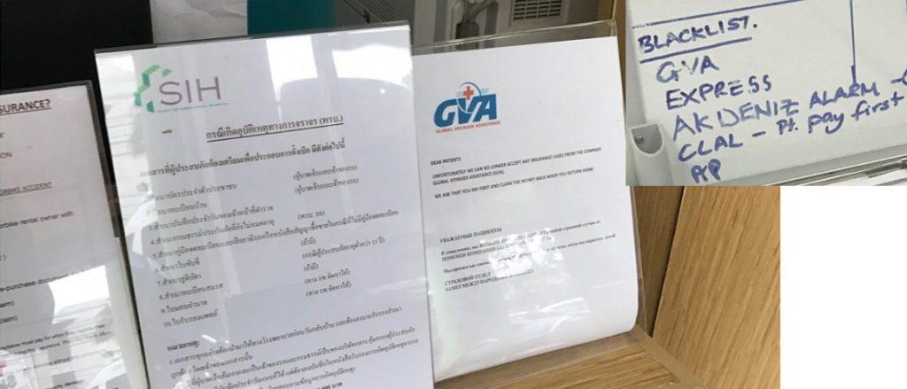 GVA - в черном списке