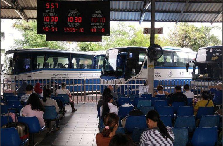 Автобусная станция в Паттайе, офис, отправление в аэропорт Бангкока
